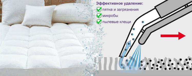 химчистка одеял и перин